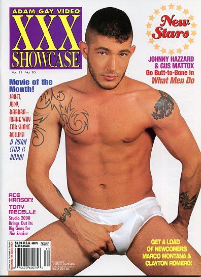 gay showcase